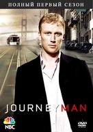 """Journeyman"" - Russian Movie Cover (xs thumbnail)"