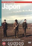 Japón - British Movie Cover (xs thumbnail)