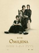 The Favourite - Serbian Movie Poster (xs thumbnail)