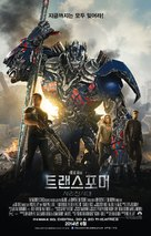 Transformers: Age of Extinction - South Korean Movie Poster (xs thumbnail)