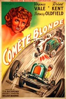 Blonde Comet - French Movie Poster (xs thumbnail)