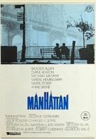 Manhattan - Spanish Movie Poster (xs thumbnail)