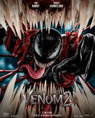 Venom: Let There Be Carnage - Greek Movie Poster (xs thumbnail)