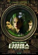 Time Lapse - South Korean Movie Poster (xs thumbnail)