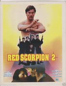 Red Scorpion 2 - Indian Movie Poster (xs thumbnail)