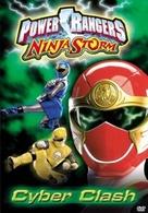 """Power Rangers Ninja Storm"" - poster (xs thumbnail)"