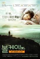 Eldfjall - South Korean Movie Poster (xs thumbnail)