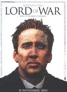 Lord Of War - Italian poster (xs thumbnail)