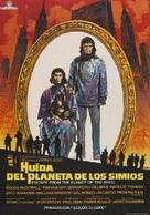 Escape from the Planet of the Apes - Spanish Theatrical movie poster (xs thumbnail)