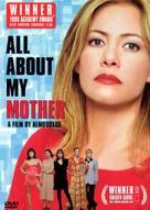 Todo sobre mi madre - DVD cover (xs thumbnail)