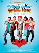 Daddy Cool Munde Fool - Indian Movie Poster (xs thumbnail)