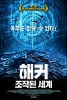 Hacker - South Korean Movie Poster (xs thumbnail)