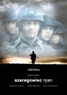 Saving Private Ryan - Polish Movie Poster (xs thumbnail)