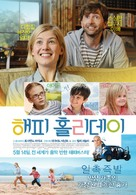 What We Did on Our Holiday - South Korean Movie Poster (xs thumbnail)