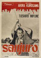 Tsubaki Sanjûrô - Italian Movie Poster (xs thumbnail)