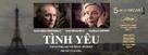 Amour - Vietnamese Movie Poster (xs thumbnail)