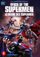 Reign of the Supermen - French DVD movie cover (xs thumbnail)