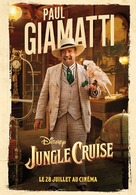 Jungle Cruise - French Movie Poster (xs thumbnail)