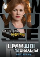 Now You See Me - South Korean Movie Poster (xs thumbnail)