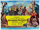 Alexander the Great - British Movie Poster (xs thumbnail)