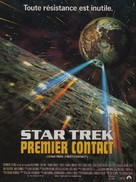 Star Trek: First Contact - French Movie Poster (xs thumbnail)