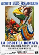 The Taming of the Shrew - Italian Movie Poster (xs thumbnail)