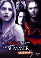 I'll Always Know What You Did Last Summer - Japanese DVD cover (xs thumbnail)