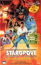 Never Too Young to Die - French VHS movie cover (xs thumbnail)