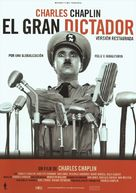 The Great Dictator - Spanish Re-release movie poster (xs thumbnail)