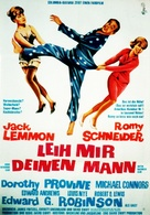 Good Neighbor Sam - German Movie Poster (xs thumbnail)