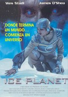 Ice Planet - Spanish Movie Poster (xs thumbnail)