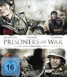 Mai wei - German Blu-Ray cover (xs thumbnail)