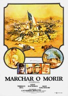 March or Die - Spanish Movie Poster (xs thumbnail)