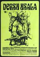 Dersu Uzala - German Movie Poster (xs thumbnail)