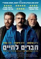 Last Flag Flying - Israeli Movie Poster (xs thumbnail)