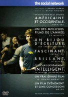 The Social Network - French DVD movie cover (xs thumbnail)