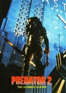 Predator 2 - DVD cover (xs thumbnail)