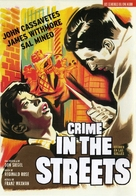 Crime in the Streets - Spanish DVD cover (xs thumbnail)