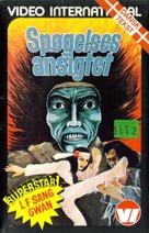Lem mien kuel - Danish VHS cover (xs thumbnail)