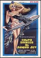 Superchick - Italian Movie Poster (xs thumbnail)