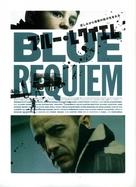 Le Convoyeur - Japanese Movie Poster (xs thumbnail)
