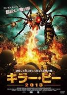 Dragon Wasps - Japanese DVD cover (xs thumbnail)