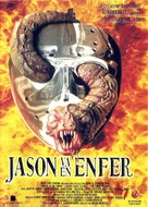 Jason Goes to Hell: The Final Friday - French DVD movie cover (xs thumbnail)