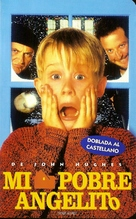 Home Alone - Argentinian VHS cover (xs thumbnail)
