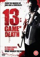 13 game sayawng - British Movie Cover (xs thumbnail)
