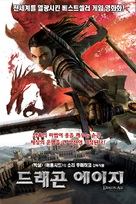 Dragon Age: Dawn of the Seeker - South Korean Movie Poster (xs thumbnail)
