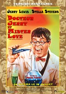 The Nutty Professor - French Re-release poster (xs thumbnail)