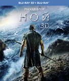 Noah - Russian Blu-Ray movie cover (xs thumbnail)
