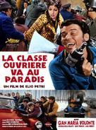 Classe operaia va in paradiso, La - French DVD movie cover (xs thumbnail)
