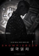Snowpiercer - South Korean Movie Poster (xs thumbnail)